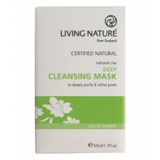 Diep Reinigend Masker